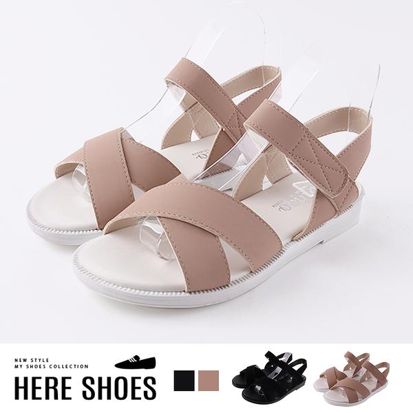 [Here Shoes]涼拖鞋-MIT台灣製 純色簡約 交叉鞋面 魔鬼氈 舒適百搭 低跟涼鞋-ADWA758