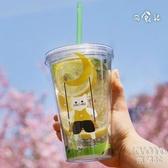 日食記酥餅生日杯成人吸管杯480ml隨行杯帶蓋雙層水杯隨手杯子 【快速出貨】