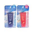 雪芙蘭 超水感臉部防曬隔離乳(SPF50...