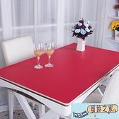 餐桌布純色書桌墊寫字臺墊鼠標墊辦公桌墊餐桌墊【風鈴之家】