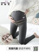 孕婦打底褲加絨加厚保暖褲孕婦棉褲子秋冬季外穿托腹新款冬裝 一件免運