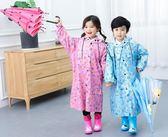 年終9折大促 萱爾麗兒童雨衣雙帽檐男童女童帶書包位小孩大童小學生戶外雨披夢想巴士