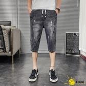 七分褲男夏季薄款修身韓版潮流淺色破洞青少年大碼五分牛仔短褲男