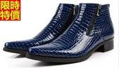 馬丁靴-個性質感極簡明星款真皮男短靴4色5s17【巴黎精品】