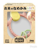 People 彩色米的環狀咬舔玩具 KM010