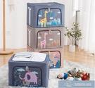 收納箱 牛津布整理盒箱子大號可折疊筐衣物袋家用柜神器