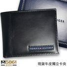 【Tommy】Tommy Hilfiger 牛皮夾 多卡夾 獨立卡夾 品牌盒裝/黑色