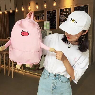 小豬造型帆布雙肩包超萌可愛後背包 日系小軟妹學生書包雙肩包包 祕密盒子