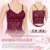 內搭背心 長款微透美背蕾絲可調式肩帶小可愛 紅   538541