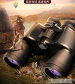 望遠鏡 雙筒手機望遠鏡高清高倍夜視非紅外戶外演唱會兒童拍照專用望眼鏡 DF 科技藝術館