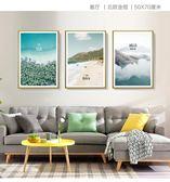 現代簡約客廳裝飾畫北歐清新風格牆畫餐廳飯廳臥室走廊過道掛畫 多色小屋YXS