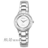 LICORNE 永恆時光真鑽系列 天使光環璀璨手錶-銀x白