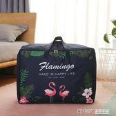 裝被子的袋子收納袋 放棉被超大衣服衣物整理袋 搬家打包袋行李袋 溫暖享家