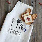 圍裙家用廚房防水防油女時尚男士做飯工作北歐情侶可愛【618特惠】