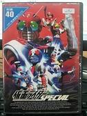 挖寶二手片-0B01-365-正版DVD-動畫【DVD 假面騎士 SPECIAL 特別版】-(直購價)
