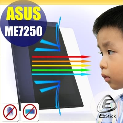 【Ezstick抗藍光】ASUS Zenpad Oranginal ME7250C 平板專用 防藍光護眼鏡面螢幕貼