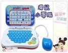 麗嬰兒童玩具館~可愛小動物~中英文雙語學...