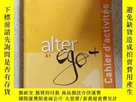 二手書博民逛書店alter罕見ego( 不好) Y212829