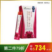 白蘭氏 紅膠原青春凍15g x 10入/盒 -日本製造 珍貴紅膠原 膠原蛋白胜肽(效期2020/04)