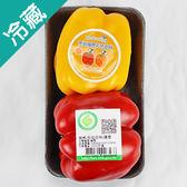 產銷履歷彩椒1盒(2入/盒)【愛買冷藏】