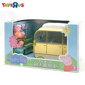 玩具反斗城 粉紅豬小妹超大露營車