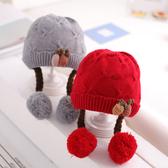 嬰兒帽子秋冬季毛線帽0-1一歲女寶寶公主假髮針織帽潮2冬天女童帽