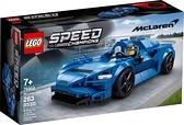 樂高LEGO SPEED 麥拉倫 Elva 76902 TOYeGO 玩具e哥