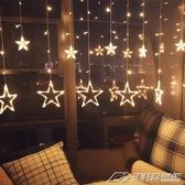 led星星燈小彩燈閃燈串燈滿天星窗簾掛燈臥室浪漫房間裝飾燈  潮流前線