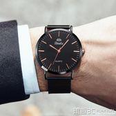 男士手錶 韓版時尚潮流簡約學生手錶男士超薄防水全自動機械男錶鋼帶石英錶