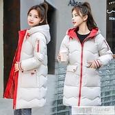 冬裝羽絨棉襖2021新款學生韓版寬鬆外套棉衣棉服女加厚中長款 韓慕精品
