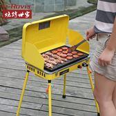 地道歐美燒烤架戶外3人-5人工具套裝家用羊肉串烤爐bbq燒烤爐燃氣【潮男街】
