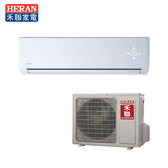 HERAN 禾聯 5-6坪 白金旗艦型一對一分離式冷暖冷氣 HI-GA36H / HO-GA36H