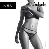 Aubade惹火-三角性感連身衣褲P080