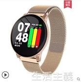 智慧手環 華為手機通用全彩屏多功能運動智慧手表小米4藍芽防水跑步計步器 生活主義