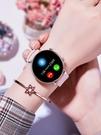智慧手錶電話手錶支付手環運動適配vivo蘋果小米華為手錶女生機械 夢幻小鎮