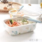 分隔陶瓷飯盒微波爐加熱專用帶蓋密封分格便當盒長方形保鮮碗學生『櫻花小屋』