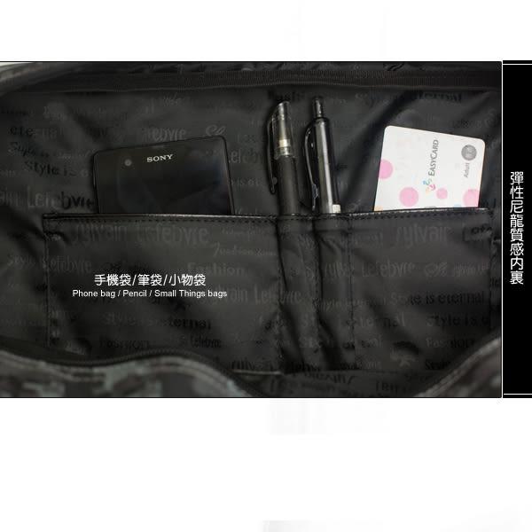 【Sylvain Lefebvre希梵】個性拼接時尚系列-提背兩用法國旅行袋 手提包 側背包