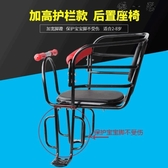 優一居 腳踏車后置兒童座椅寶寶安全座椅