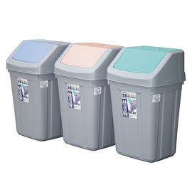《真心良品》美式附蓋垃圾桶
