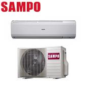 【SAMPO聲寶】7-9坪定頻分離式冷氣AU-PC50/AM-PC50