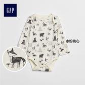 Gap男女嬰兒 妙趣圖案長袖圓領包屁衣 375336-水粉桃心