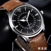 新款男士手錶 學生休閒時尚簡約潮流防水個性夜光手錶非機械手錶 BT11145『優童屋』