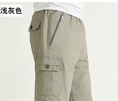 爸爸短褲夏季外穿中年男士五分褲子薄款純棉老年人休閒寬鬆大褲衩 艾瑞斯