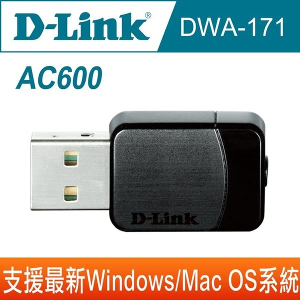 [富廉網] 限時促銷【D-Link】DWA-171 Wireless AC 雙頻USB 無線網路卡