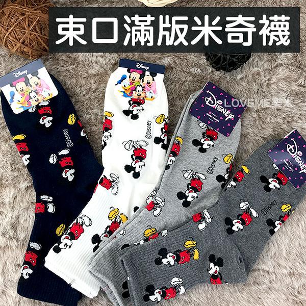 迪士尼 米奇滿版束口襪 中筒襪 四個顏色 (深藍/白/淺灰/深灰) 襪子 滿版 米奇 四分襪