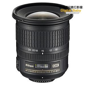 Nikon AF-S DX NIKKOR 10-24mm f/3.5-4.5G ED 鏡頭【贈鏡頭三寶】(10-24  國祥公司貨)