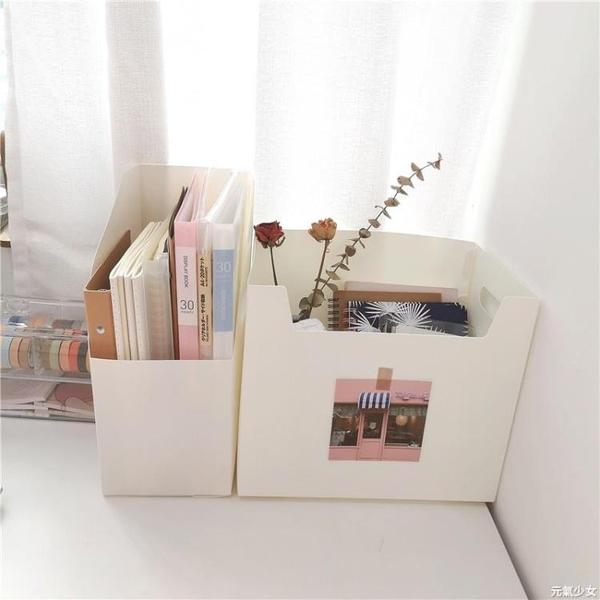 文件收納架 ins白色簡約桌面收納盒學生宿舍文具整理盒文件架【快速出貨】