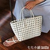 編織包~ 小清新 大容量 手工編織包女包鏤空塑料手提沐浴筐洗澡籃海邊沙灘