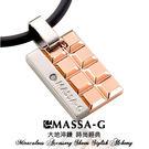 玫瑰巧克蕾特 ROSE 鍺鈦項鍊  MASSA-G Deco 純鈦系列