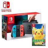 任天堂 Switch 寶可夢大禮包【內含紅藍主機、皮卡丘+精靈球Plus、保護貼、胸章、收納包】